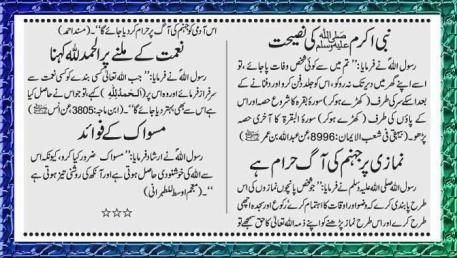 منہ کا کینسر - Mouth or Oral Cancer in Urdu | PiTribe