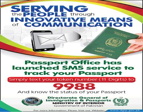Passport tracking pakistan by token number online - Cat6a cable 300m