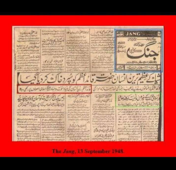 Funeral of Quaid-e-Azam - قائد اعظم کو سپرد خاک کر دیا گیا Quaid-e-Azam Muhammad Ali Jinnah,death,funeral,anniversary