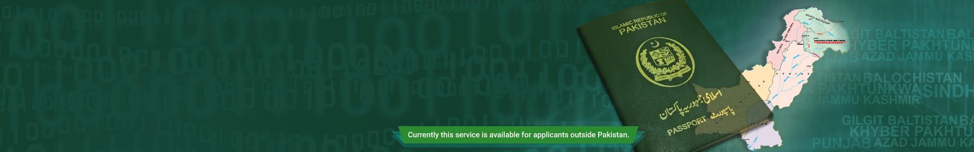 Pakistani Passport Renew Online passport,online,renewal,abroad,Pakistan